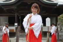 神社ブログに19才巫女登場で「美しすぎる!」などの声殺到