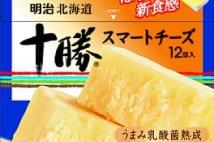 小泉今日子がCMキャラのチーズ 誕生の裏に銘菓「ひよこ」