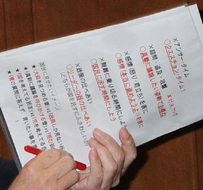 菅首相の「カンニングペーパー」