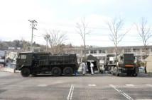 特殊車両 74式戦車、屈折放水塔車以外も続々と被災地へ