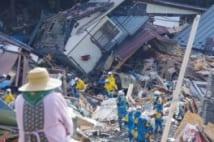 捜索、復興支援、火災……カメラがとらえた被災地のいま
