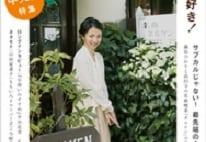 【中央線の謎】西荻窪にはなぜアンティークの店が多いのか?