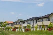 家を買うなら知っておかないと損!税制優遇などお得な制度2012年版まとめ