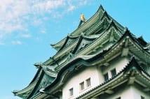 今日は手羽先記念日! 名古屋メシがものすごい勢いで東京を席巻中