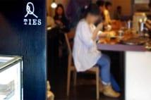 【スイーツ番長presents:パティシエのいる街には幸せが住む】Vol.42 TIES (タイズ)本郷三丁目