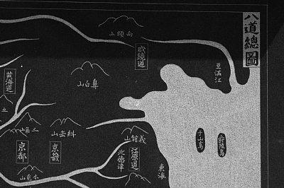 韓国の主張の矛盾が一目瞭然(韓国の古地図「八道総図」)