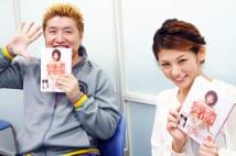 『モテキ』監督が小阪由佳にAV勧誘 「MUTEKIを撮ろう」