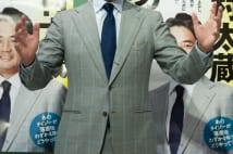 株価2万円予測してた杉村太蔵 「注目銘柄」の9割が値上がり