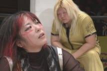 顔面崩壊の女子プロ凄惨マッチ なぜ「制御不能」に陥ったか