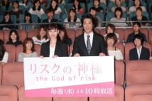 集まった『リスクの神様』ファンの前でにっこりの堤真一&戸田恵梨香