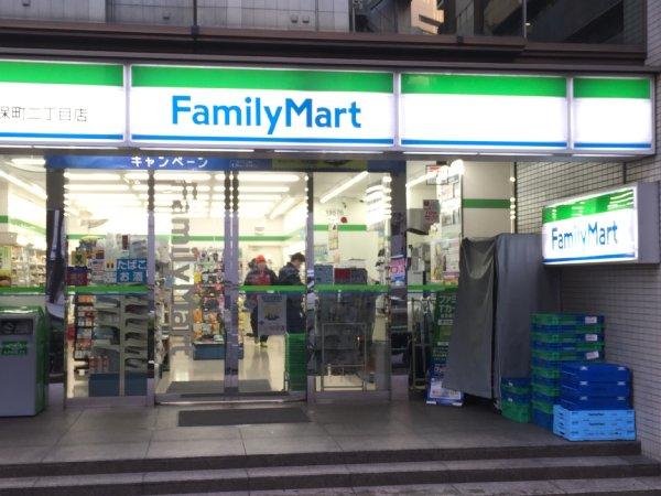 ココストアの買収を発表したファミリーマート