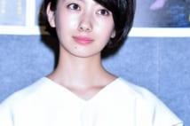 NHKの新朝ドラマ『あさが来た』でヒロイン・あさを演じる波瑠