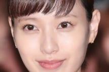 ハリコミ接触事故の戸田恵梨香 共演者キラーのさすがの貫禄