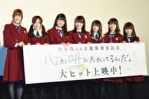 乃木坂46・松村沙友理のアニメ愛が止まらない。『ここさけ』舞台挨拶で大興奮