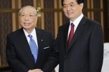 胡錦濤国家主席と池田大作氏(2008年) 共同通信社