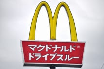 マックを追い抜くハンバーガーチェーンは出るか