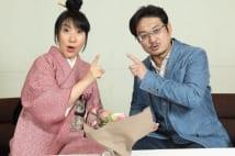 佐野研二郎氏が流行語授賞式来れば記憶残ったとやくみつる氏