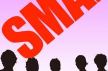 SMAPファン 「スマスマ5人旅」DVD化へ迸る思いも