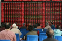 厳しい規制の中国でヘッジファンドが巨額取引する仕掛けは