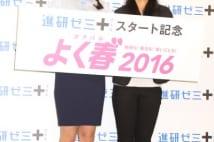 「特別・赤ペンコーチ」に就任した澤穂希と古畑星夏