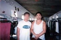 ニカラグアで12年の獄中生活を送った日本人の告白(1/4)