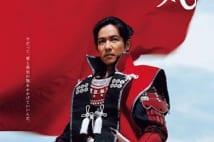 堺雅人主演『真田丸』。好調の秘密は?(公式HPより)