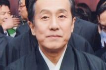 中村座復活、團十郎像再建に貢献した勘三郎の盟友逝く