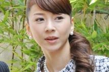 君島十和子の長女 宝塚芸名はスーパーウルトラ大吉運