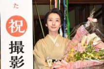 NHK朝ドラ『あさが来た』まとめ by NEWSポストセブン