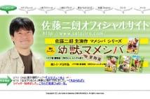 俳優・佐藤二朗 『ニーチェ先生』の自由な演技にファン喝采