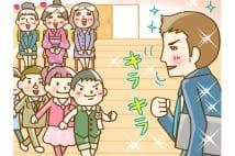 SUUMO調べ、担任の先生にいたらうれしい芸能人、1位は分かりやすい解説でおなじみの…