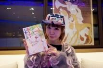 東村アキコさんの『かくかくしかじか』は、何かをやり遂げたいと思っている人に読んでほしい一冊 ------アノヒトの読書遍歴:大森靖子さん(後編)