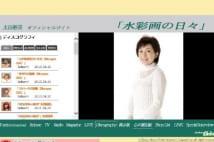カバー続々『木綿のハンカチーフ』は太田裕美の手離れた