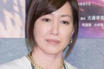 高島礼子は2018年以降に離婚すべき 人気占い師助言