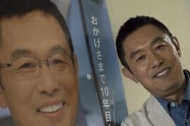 司会もこなす俳優・内藤剛志 自分ルールで「雑談力」高める