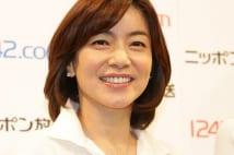 女優八木亜希子の魅力は「女子アナ感」 深夜ドラマでも話題