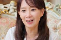アグネス 夫逮捕の高島礼子に「妻が責任を負うものではない」
