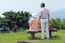 「要介護4」の在宅介護は無理?妻を施設入居させるか…夫の葛藤