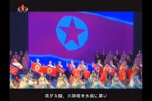 朝鮮学校で行われている教育は子供たちに対する虐待