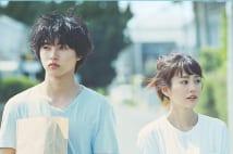桐谷美玲主演の『好きな人がいること』(公式HPより)