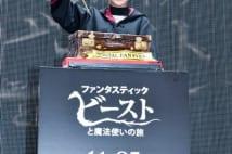 『ハリー・ポッター』原作を中学で読んだ高橋愛、魔女姿披露