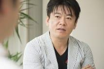 堀江貴文氏が明かす「ネオヒルズ族」与沢翼氏の実像