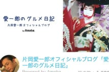 『真田丸』に出演した片岡愛一郎(公式HPより)