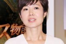 有働由美子、NHKの仕事ズラリ控え局内に敵は見当たらない