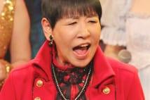 和田アキ子ら落選のNHK紅白 「マスターズ紅白」の提案も