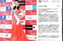 TBS内定発表女子アナ 記者直撃にも物怖じしない大物感
