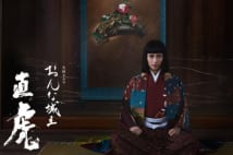 『直虎』 大河常連の前田吟の好演、中村梅雀の語りに注目