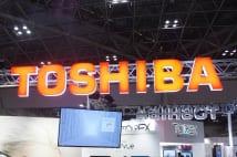 渡邉美樹氏が考える、東芝を「超優良企業」にする策とは