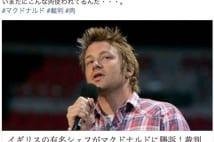 閉鎖したデマニュースサイト 広告収入は数万円程度