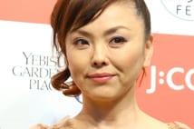 松田龍平が離婚へ 万能の姑・松田美由紀の存在が影響か